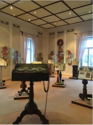 スメタナ博物館