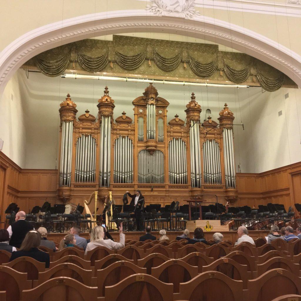 モスクワ チャイコフスキーコンセルバトワールホール