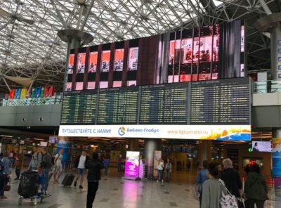 モスクワ ヴヌコヴォ空港