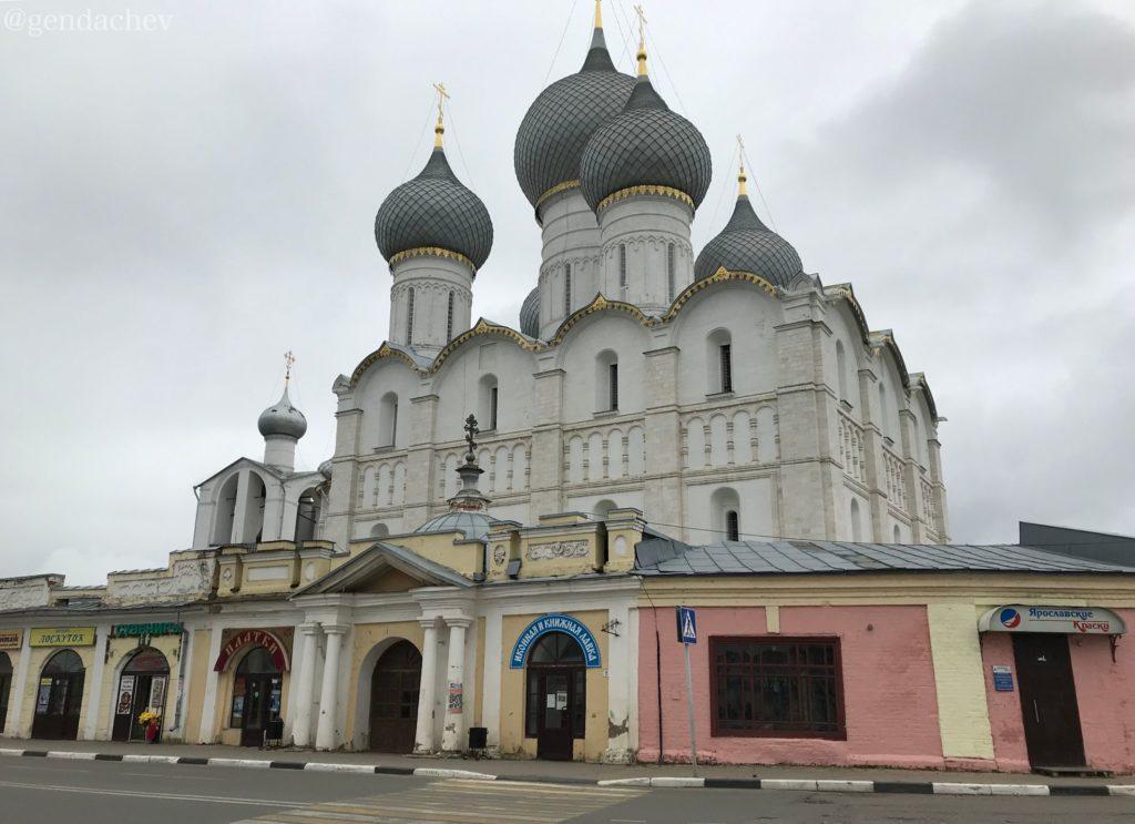 ロストフ・ヴェリーキー クレムリン ウスペンスキー聖堂