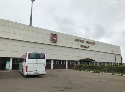 ロストフ・ヴェリーキー駅