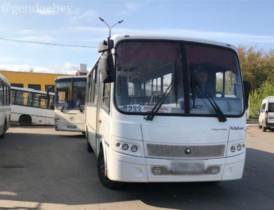 ヤロスラブリ ロストフ・ヴェリーキー バス