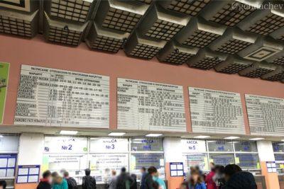 ウラジーミルのバスターミナル