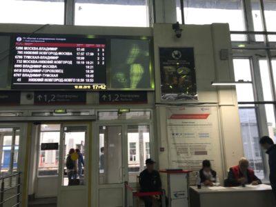 ウラジーミル モスクワ 電車
