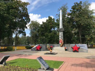 ウグリチ 勝利公園