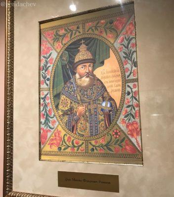 コストロマ イパティエフ修道院