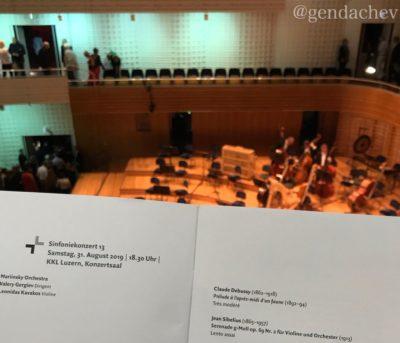 スイス ルツェルン音楽祭