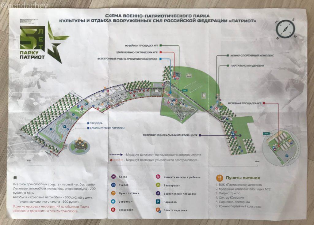 クビンカ戦車博物館 館内図