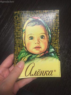 ロシア チョコレート アリョンカ