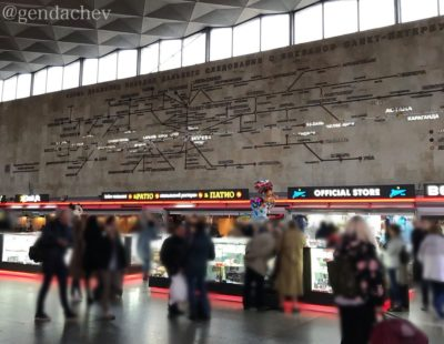 サンクト モスクワ駅