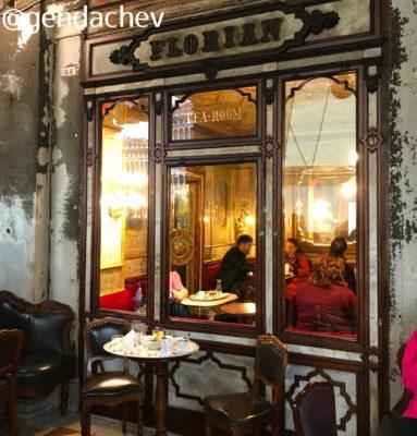 カフェ フロリアン ヴェネチア
